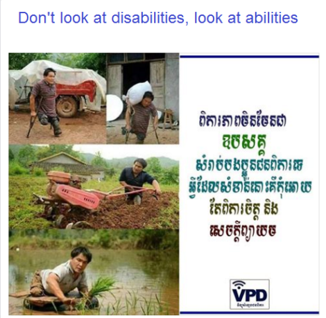 Don't look at disabilities, look at abilities